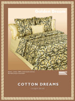 "Постельное белье Cotton Dreams. Дизайн ""Golden Dream"""